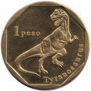 1 Peso (Tyranosaurus) – reverse