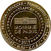 Monnaie de Paris - Château de Menthon Saint Bernard – reverse