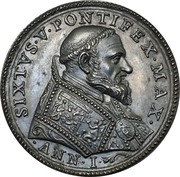 Medal - Pope Sixtus V (Saint Peter on a boat) – obverse