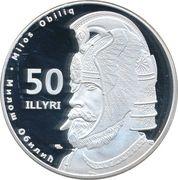 50 Illyri (Miloš Obilić) – reverse