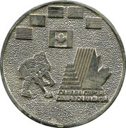 Medal - Canada Cup'84 – obverse