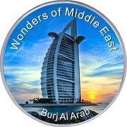 Wonders of Middle East - Burj Al Arab – obverse