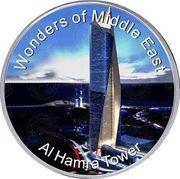 Wonders of Middle East - Al Hamra Tower – obverse