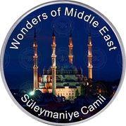 Wonders of Middle East - Süleymaniye Camii – obverse