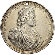 Medal - Peter I (Peace of Carlowitz, 13 July 1700) – obverse