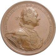 Medal - Peter I (Capture of Nienshanc 1703) – obverse