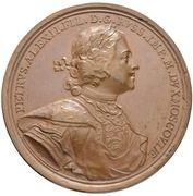 Medal - Peter I (Capture of Dorpat, 14 July 1704) – obverse