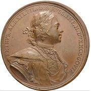 Medal - Peter I (Capture of Narva 1704) – obverse