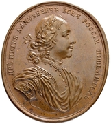 Medal - Peter I (To Captain Simontoff for the building of Taganrog harbour) – obverse