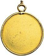 Medal - Peter I – reverse