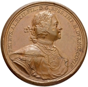 Medal - Peter I (Landing of Russian Troops at Abo 1713) – obverse