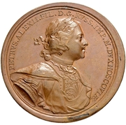Medal - Peter I (Battle near Pelkine River 1713) – obverse