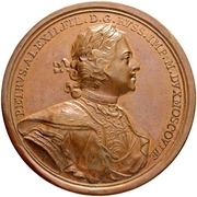 Medal - Peter I (Battle of Vasa 1714) – obverse