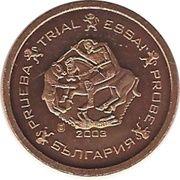 1 Cent (Bulgaria Euro Fantasy Token) – obverse