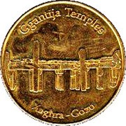 Maltese Heritage Collectors Coin - Xaghra (Ggantija Temples) – obverse
