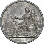 Souvenir medal of the trade exposition in Hannover in 1878 – obverse