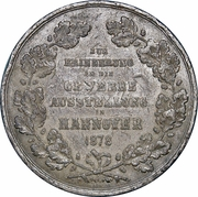 Souvenir medal of the trade exposition in Hannover in 1878 – reverse
