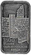 1 oz Silver (Argor-Heraeus - Gedachtnniskirche) – obverse