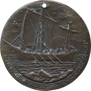 Memorial medal - Alfred Lord Tennyson – reverse