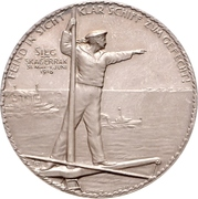 Medal - Franz Ritter von Hipper and his naval sucesses at the battle of Skagerrak – reverse