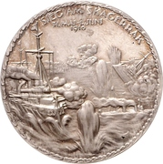 Medal - Admiral Reinhard Scheer and his naval sucesses at the battle of Skagerrak – reverse