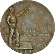 50 Years of Austro-Hungarian shipbuilding establishment at Triest – obverse