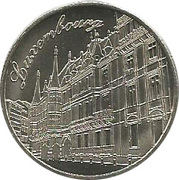 National Tokens Luxembourg Heritage - Palais Grand-Ducal – obverse