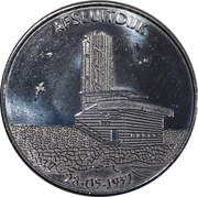 Dutch Heritage Collectors Coin - Afsluitdijk – obverse