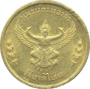 1000 Baht - Rama IX (Bullion coinage) – obverse