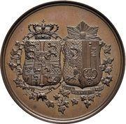 Participation medal of Prince Frederik (Type 2) – obverse