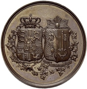 Participation medal of Prince Frederik (Type 1) – obverse