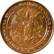 Monnaie de Paris Tourist Token - Sacré Cœur de Montmartre (La Grande Mosaique du Cœur) – obverse