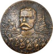 Medal - Death of Herbert Kitchener – obverse