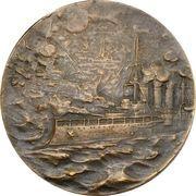 Medal - Death of Herbert Kitchener – reverse