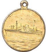 Medal - Nave Andrea C. Linea C – obverse