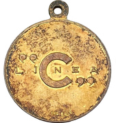 Medal - Nave Andrea C. Linea C – reverse
