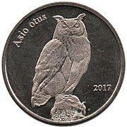 1 Pound (Owl boy) – reverse