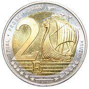 2 Euro (Denmark Euro Fantasy Token) – reverse