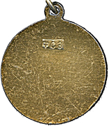 Medal - Donor of the USSR – reverse