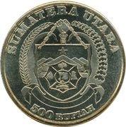 500 Rupiah (Purpuricenus kaehleri) – obverse