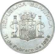 Medal - Inauguration of the Spanish institute in Lisbon – obverse