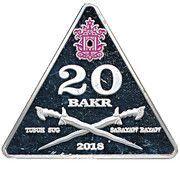 20 Bakr – reverse