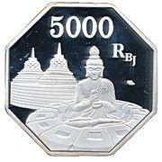 5000 Rupee – reverse
