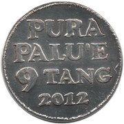 9 Tang (1/10 troy oz.) – obverse