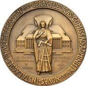 Medal - University of Lisbon rennovations – reverse