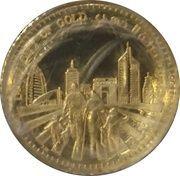 3.1 g Fine Gold - Dubai City of Gold (DSF 2005) – obverse