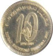 3.1 g Fine Gold - Dubai City of Gold (DSF 2005) – reverse