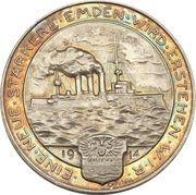 Medal - WWI Fregattenkapitän Karl von Müller and the sinking of the SMS Emden – reverse
