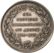 Medal - Naval successes during WWI – reverse