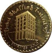 Fine Gold - Dubai City of Gold (DSF 1997) – reverse